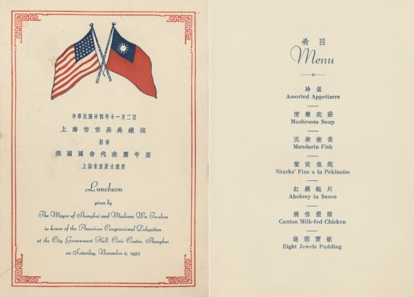 Front cover and menu page from a luncheon given by Wu Te-chen, Mayor of Shanghai and his wife in honor of the American Congressional Delegation, with crossed American and Chinese flags, in a frame with lattice ornament in the corners. The cover and the menu are in both Chinese and English.